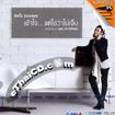 Karaoke VCD : Amp Saowaruk - Kao Jai...Tae Chai Wa Mai Jeb