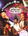 Concert DVD+CD : Calories Blah Blah - Unplugged Concert