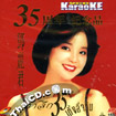 Karaoke VCD : Teresa Teng - 35 Year's