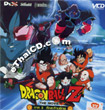 Dragon Ball Z Movie 3: The Ultimate Decisive Battle for Earth
