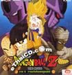 Dragon Ball Z Movie 5 : Battle of the Strongest