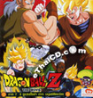 Dragon Ball Z Movie 7 : The Ultimate Battle!! The T