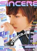 SINCERE : Vol. 70 [August 2009]