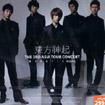 Concert CDs : Tohoshinki - 3rd Asia Tour
