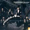 CD+DVD : Tohoshinki : Survivor