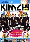 The Boy Magazine : Kimchi 291[August 2009]