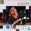 Concert CDs : Pongsit Kumpee - Poo...Yark Rong