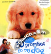 10 Promises to My Dog [ VCD ]