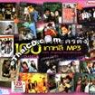 MP3 : 100 Korean Original Soundtracks