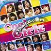 Karaoke VCD : RS. - Cool Girlz