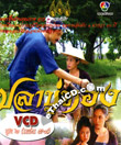 Thai TV serie : Pla Bu Thong - set 2 (Vol.5-8)