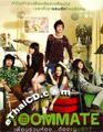 Roommate [ DVD ]