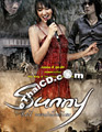 Sunny [ DVD ]