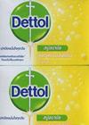 Dettol : Soap Bar Fresh [Pack of 4]