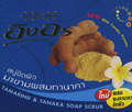 Ing On Soap - Tamarind & Tanaka Soap Scrub