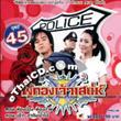 Thai TV serie : Poo Gorng Jao Saney - set #23