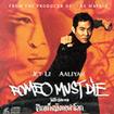 Romeo Must Die [ VCD ]