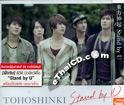 CD+DVD : Tohoshinki : Stand by U