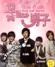 Korean serie : Boys Over Flowers - Box.1 (with Photo Book)