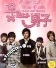 Korean serie : Boys Over Flowers - Box.1