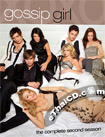 Gossip Girl : The Complete Second Season [ DVD ] (Digipack)