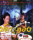 Thai TV serie : Pla Bu Thong - set 3 (Vol.9-12)