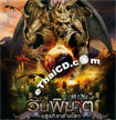 Gargoyle : Wings of Darkness [ VCD ]