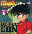 Detective Conan : The Series Year 8 - Vol.6-10