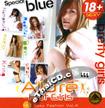 VCD : Allure Hot Girls : Vol.4