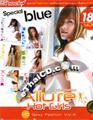 DVD : Allure Hot Girls : Vol.4