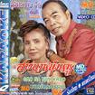 Karaoke VCD : Dao Baandon + Pimjai - Koo hits vol.1
