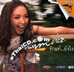 Karaoke VCD : Namcha Chiranat - Ruk Tae...Yung Ngai
