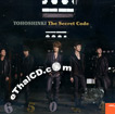 CDs+DVD : Tohoshinki : The Secret Code