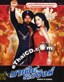 Singh Is Kinng [ DVD ]