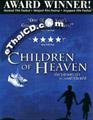 Children of Heaven [ DVD ]