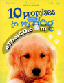 10 Promises to My Dog [ DVD ]