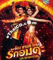 Om Shanti Om [ VCD ]