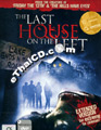 The Last House on the Left [ DVD ]