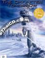 The Day After Tomorrow [ DVD ] (Steelbook)