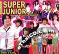 Asian Special : Super Junior - 12Plus Event in Thailand
