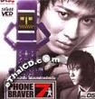 Phone Braver 7 : Vol. 5
