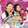 Thai TV serie : Bangrak soi 9 - set #71