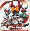 Masked Rider Agito : TV Special - Burning & Shining Form