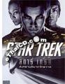 Star Trek XI : Future Begins [ DVD ]