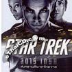 Star Trek XI : Future Begins [ VCD ]