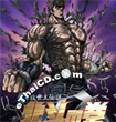 Fist of the North Star - Legends of Kenshiro [ VCD ]