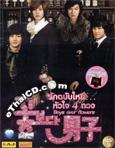 Korean serie : Boys Over Flowers [ DVD ]