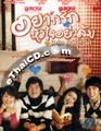 Hello Schoolgirl [ DVD ]
