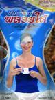 Ploysai : Sugar Free Coffee