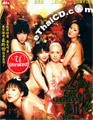 The Forbidden Legend : Sex And Chopsticks 2 [ DVD ]